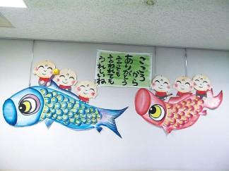 六地蔵様と鯉のぼり