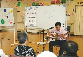 ギター演奏のボランティアさん