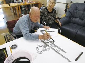 立派な竹の水墨画
