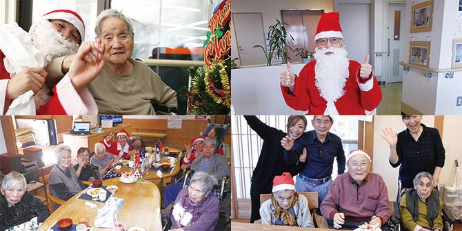 各事業所でクリスマス会を開催しました