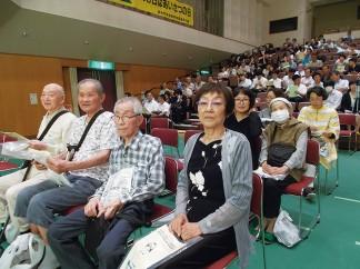 美浜町総合体育館での講演会へ参加