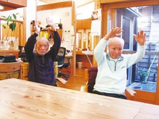 南知多町の体操を活用