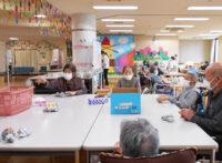 南知多町デイサービスセンター「テーブルバスケット」